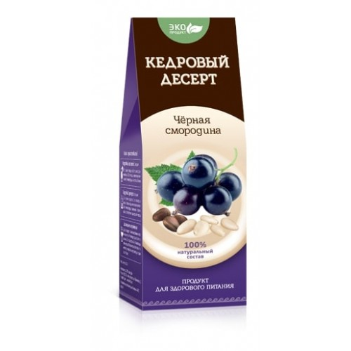Кедровый десерт «Черная смородина»  г. Пушкино