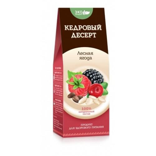 Кедровый десерт Лесная ягода  г. Пушкино