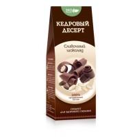 Кедровый десерт Сливочный шоколад