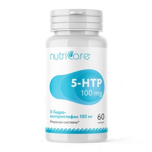 5-Гидрокситриптофан 100 мг  г. Пушкино