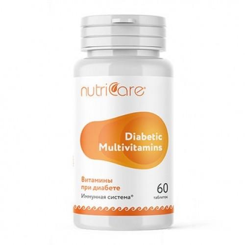 Витамины при диабете  г. Пушкино